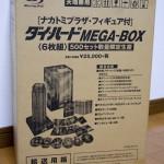 ダイ・ハード MEGA-BOX
